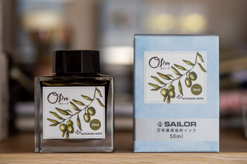 Sailor Kingdom Note, Olive