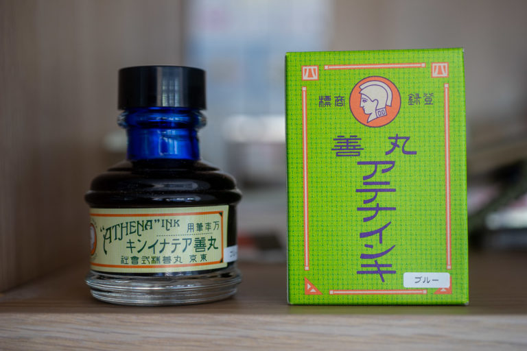 Tag 33: Sailor Maruzen Athena, Blue