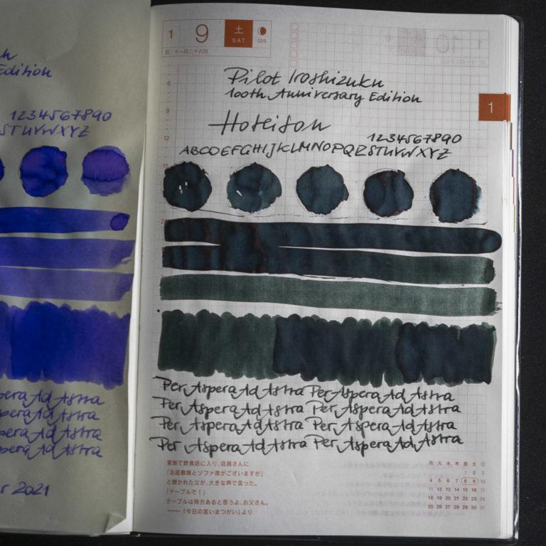 Tinte 9 von 365: Pilot Iroshizuku 100th Anniversary, Hoteison