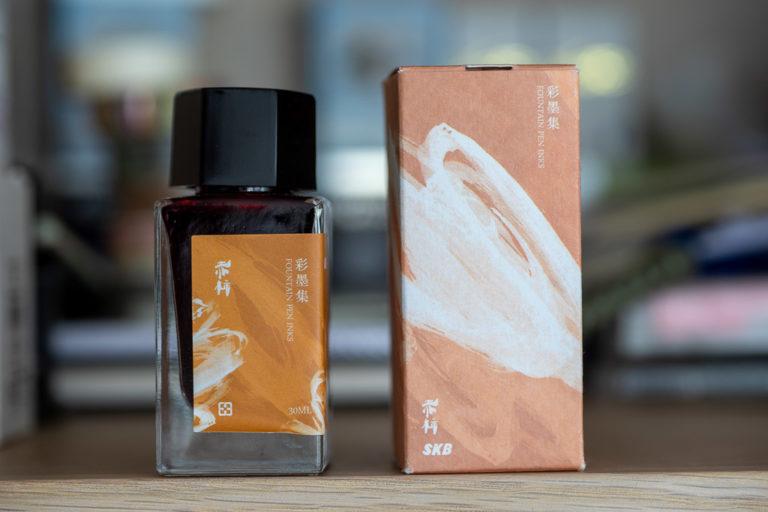 Tag 7: SKB Ink, Orange