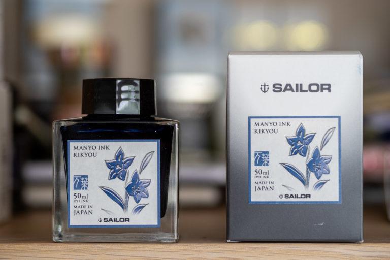 Tag 28: Sailor Manyo – Kikyou