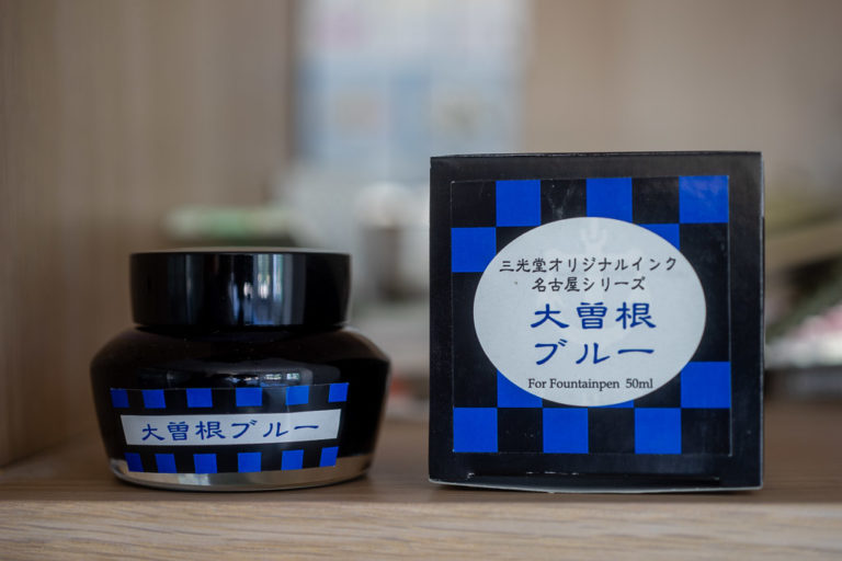 Read more about the article Tag 12. Sailor SankoDo, Ozone Blue