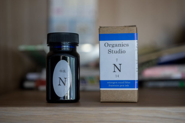 Tag 17: Organics Studio, Nitrogen
