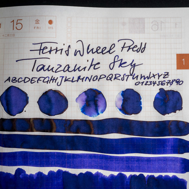 Tinte 15 von 365: Ferris Wheel Press, Tanzanite Sky