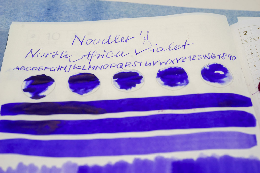 You are currently viewing Tinte 41 von 365: Noodler's, North African Violet